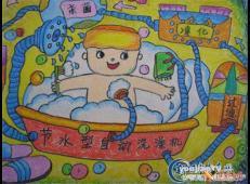 关于节约用水的儿童画画图片大全 (2).jpg