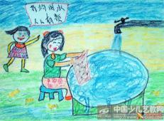 关于节约用水的儿童画画图片大全 (29).jpg