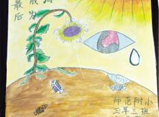 关于节约用水的儿童画画图片大全 (8).jpg