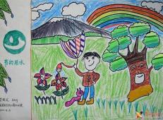 关于节约用水的儿童画画图片大全 (21).jpg