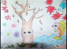 关于节约用水的儿童画画图片大全 (7).jpg