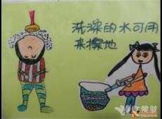 关于节约用水的儿童画画图片大全 (36).jpg