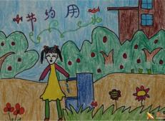 关于节约用水的儿童画画图片大全 (38).jpg