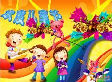 69幅关于六一儿童节的儿童画画图片大全