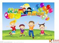 庆六一儿童画画大全 (29).jpg