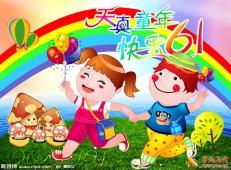 庆六一儿童画画大全 (32).jpg