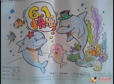 庆六一儿童画画大全 (67).jpg