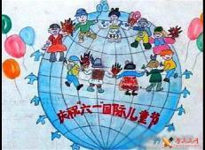 庆六一儿童画画大全 (12).jpg