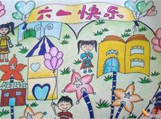 庆六一儿童画画大全 (44).jpg