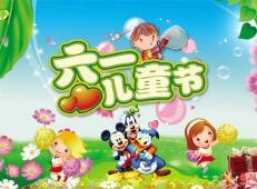 庆六一儿童画画大全 (18).jpg