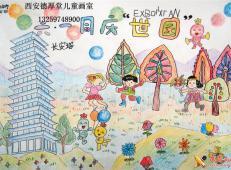 庆六一儿童画画大全 (64).jpg