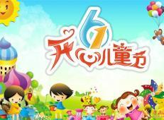 庆六一儿童画画大全 (13).jpg