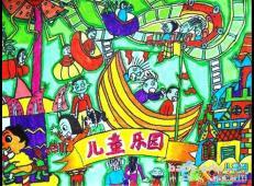 庆六一儿童画画大全 (60).jpg