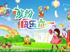 庆六一儿童画画大全 (38).jpg