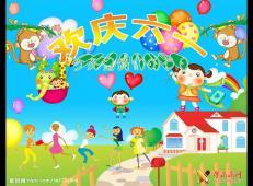 庆六一儿童画画大全 (28).jpg