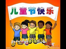 庆六一儿童画画大全 (39).jpg