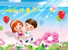 庆六一儿童画画大全 (27).jpg