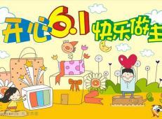 庆六一儿童画画大全 (66).jpg