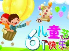 庆六一儿童画画大全 (43).jpg