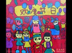 庆六一儿童画画大全 (52).jpg