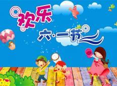 庆六一儿童画画大全 (65).jpg