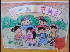 庆六一儿童画画大全 (4).jpg