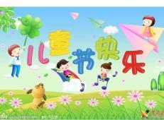 庆六一儿童画画大全 (36).jpg