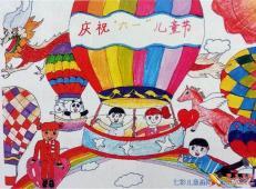 庆六一儿童画画大全 (1).jpg