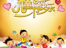 庆六一儿童画画大全 (24).jpg