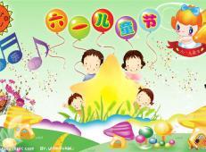 庆六一儿童画画大全 (34).jpg