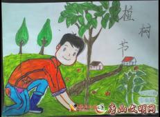 植树节儿童画图片 (51).jpg