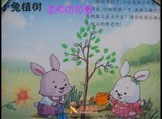 植树节儿童画图片 (44).jpg