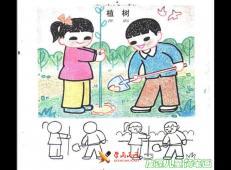 植树节儿童绘画图片大全