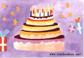 生日蛋糕儿童画教程