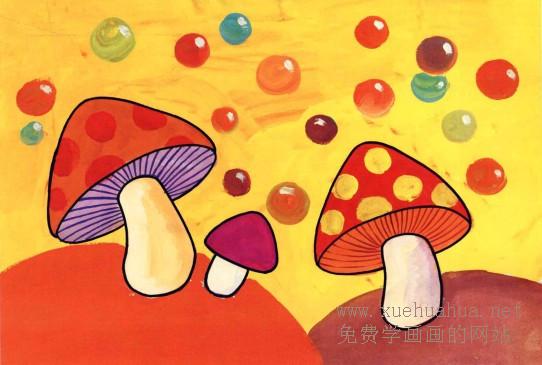 儿童学画画教程-水粉画小蘑菇