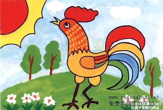 大公鸡儿童画教程