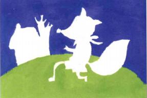 小狐狸儿童画步骤1图