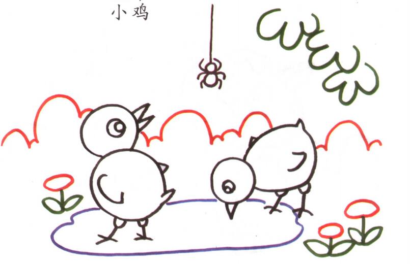 小鸡啄米图画法步骤(1)