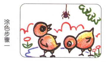小鸡啄米图画法步骤(2)