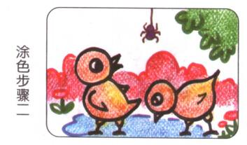 小鸡啄米图画法步骤(3)
