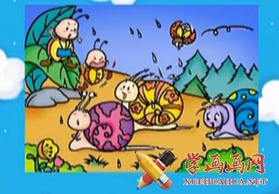 儿童学画画视频教程第15集-《小蜗牛赛跑》