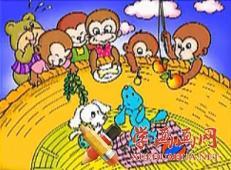 儿童画猴子的画法_儿童学画画视频第41集