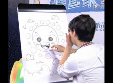 儿童学画画视频:卡通太阳的画法