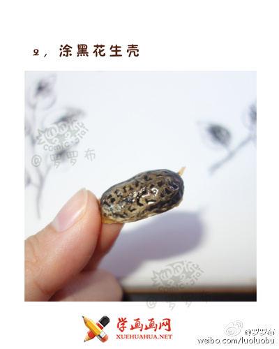 学画画教程:用花生壳画一幅水墨画(2)