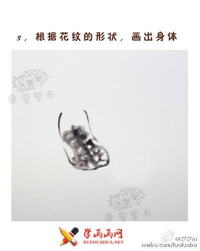 学画画教程:用花生壳画一幅水墨画(5)