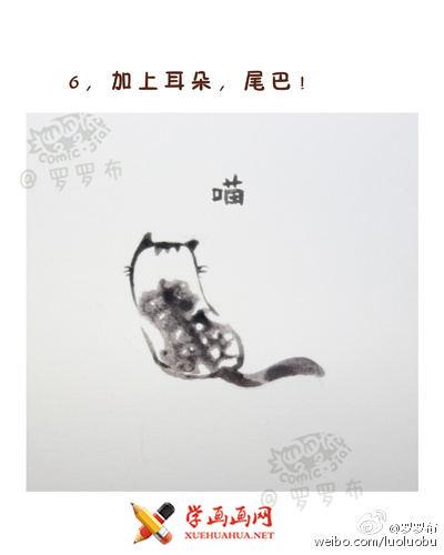 学画画教程:用花生壳画一幅水墨画(6)