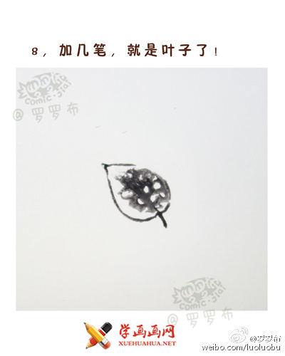学画画教程:用花生壳画一幅水墨画(8)