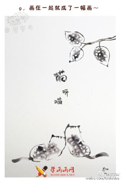 学画画教程:用花生壳画一幅水墨画(9)