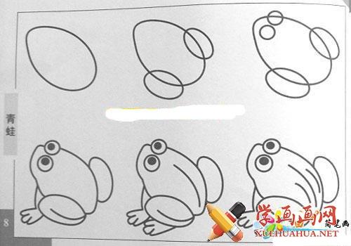 儿童学画画_小青蛙简笔画图片