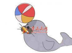 海豹顶皮球的简笔画画法教程【彩色】